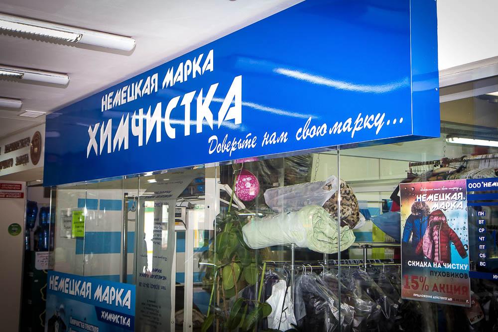 306 объявлений  Купить квартиру в ЖК Аэробус на проезде