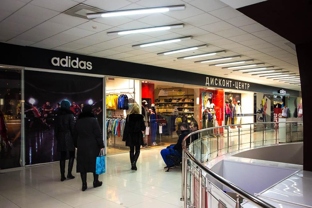 f130d541 Adidas является одной из самых крупнейших спортивных компаний, а если  говорить точнее занимает второе место в мире по производству спортивной  одежды, обуви, ...